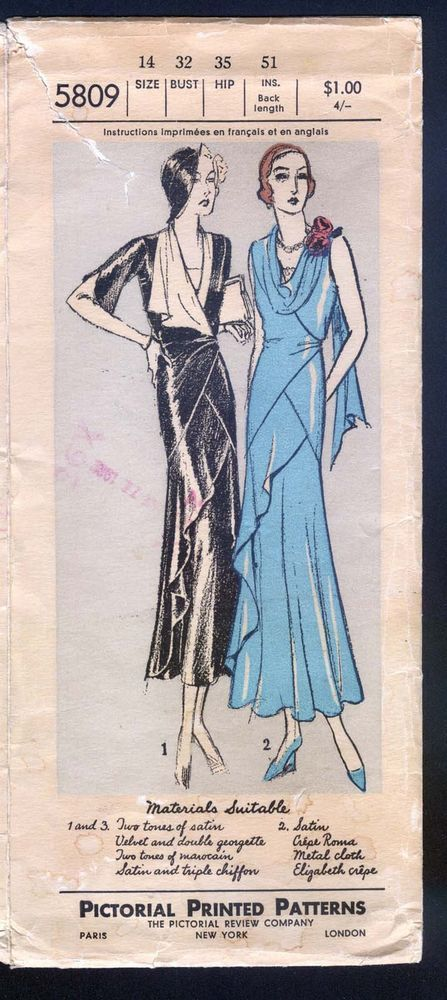 Pictorial Review Pattern 5809 | 1930s Ladies' Day or Evening Gown