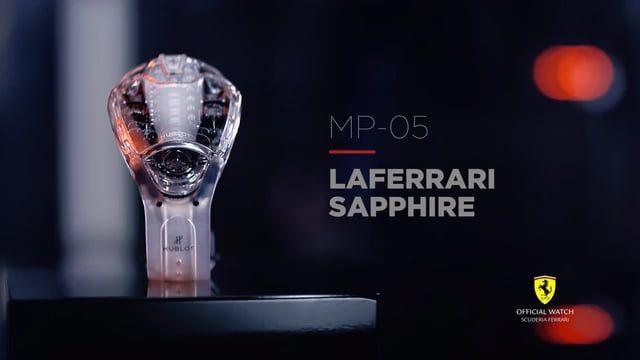 Hublot  MP-05 LaFerrari Sapphire –  A tribute to the FXX K