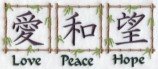 Angelina Fiedor English111 Kanji For Love Peace And Hope