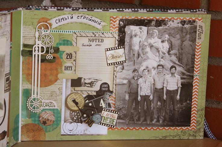 Hand made album made of Bo Bunny paper