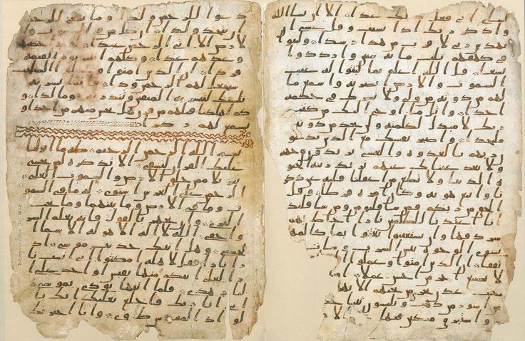 Birmingham Quran manuscript ! http://www.ilinktours.com/cheap-umrah-packages