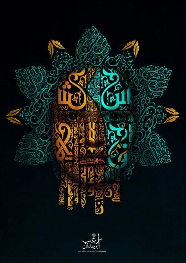 Arabic alphabet. .♣