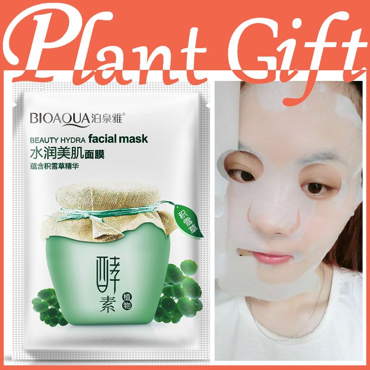 10pcs Mask Face Care Sheet Mask Oilcontrol Pore Centella Asiatica Plant Moisturizing Skin For Face Masks Beauty Hydra Skin Care //Price: $US $10.90 & FREE Shipping //     #shoes