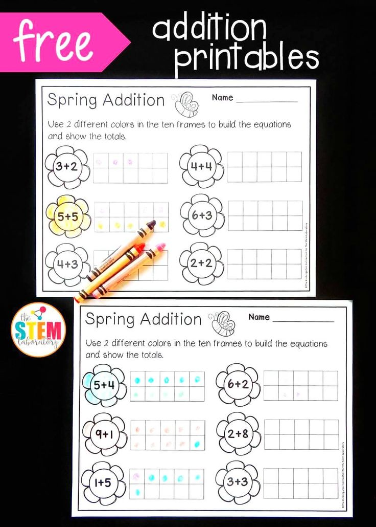 Free Spring Ten Frame Addition Sheets! Great visual for teaching kids how to add. Fun kindergarten math center for spring!