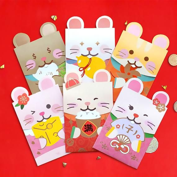 Year Of The Rat Chinese Red Packets Cute Red Packets Money Etsy Red Packet Chinese Wedding Red Wedding