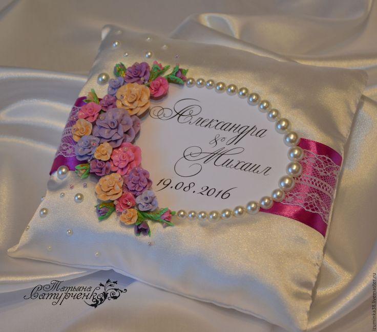 Купить Свадебные аксессуары Подушечки для колец или заказать в интернет-магазине…