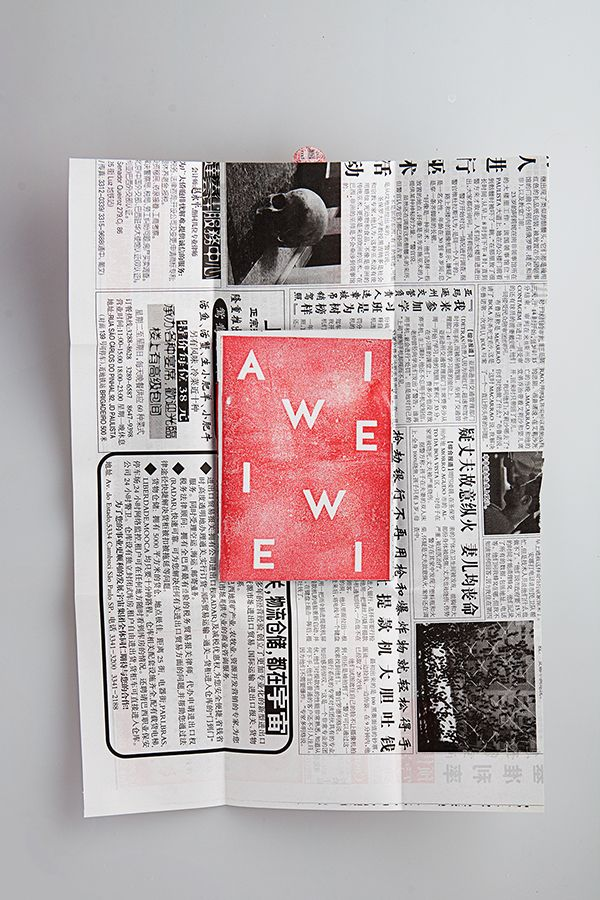 It would be AMAZING! to package the zine in a double sided poster that the readers can then stick up on their walls, like so: Ai Weiwei fanzine by Babi Brasileiro, via Behance