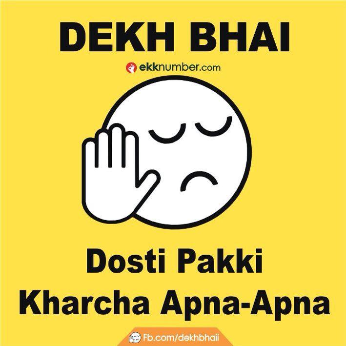 Dekhbhai dosti pakki kharcha apna apna. Dekh bhai memes and jokes by ekknumber.com