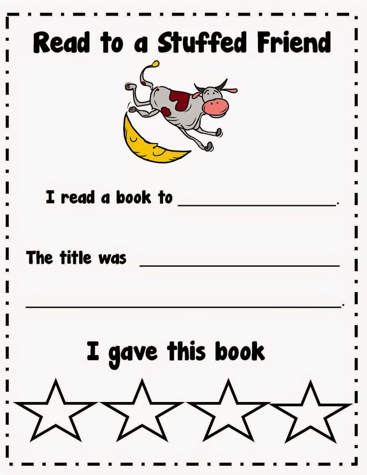 Reading to a stuffed friend helps with fluency.  Grab free recording sheet.