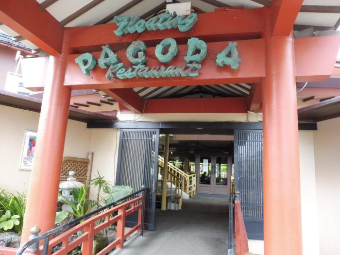 """Not far from the water, <a href=""""http://pagodahawaii.com/"""">Floating Pagoda Restaurant</a> has been a local favorite since the 1960s."""