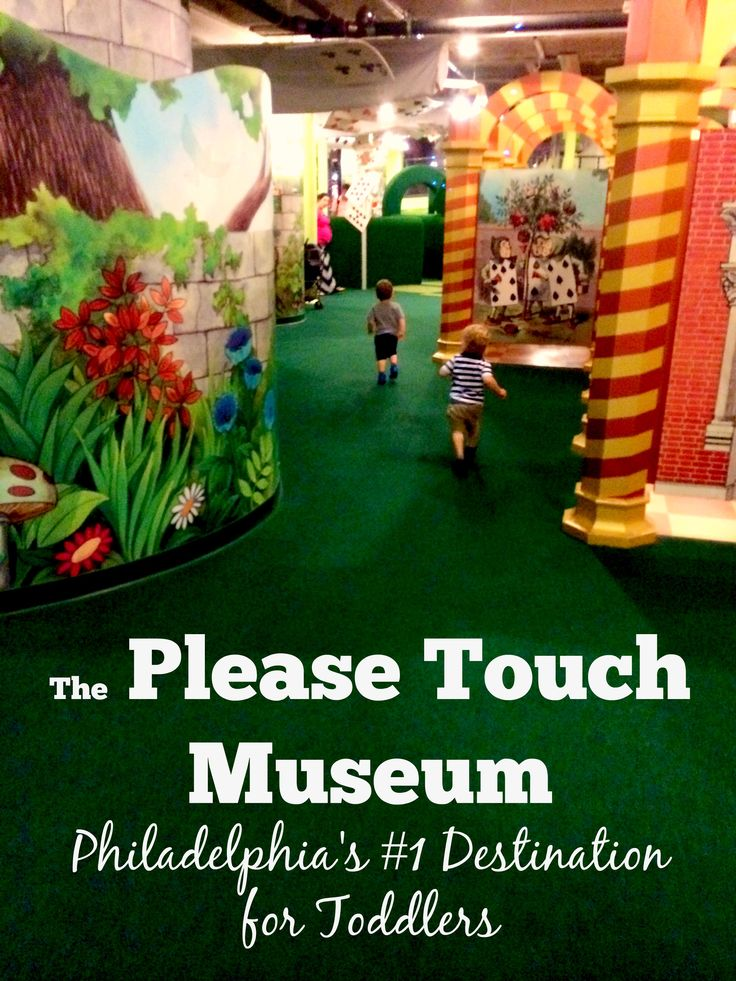 The Please Touch Museum: Philadelphia's #1 Destination for Toddlers - absolute best place in Philly!