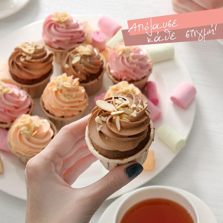 Κάθε μέρα αξίζει για μικρές στιγμές απόλαυσης, όπως ένα αυθόρμητο πάρτι με τσάι, cupcakes και τις αγαπημένες σου φίλες.