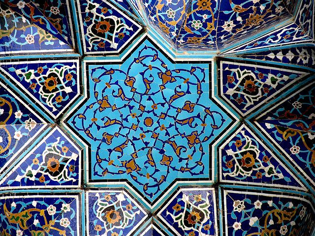 Isfahan Iran *Peace between millions of Muslims, Christians, Buddhists - we are being manipulated against one another -stop wars by The United States of Israel *