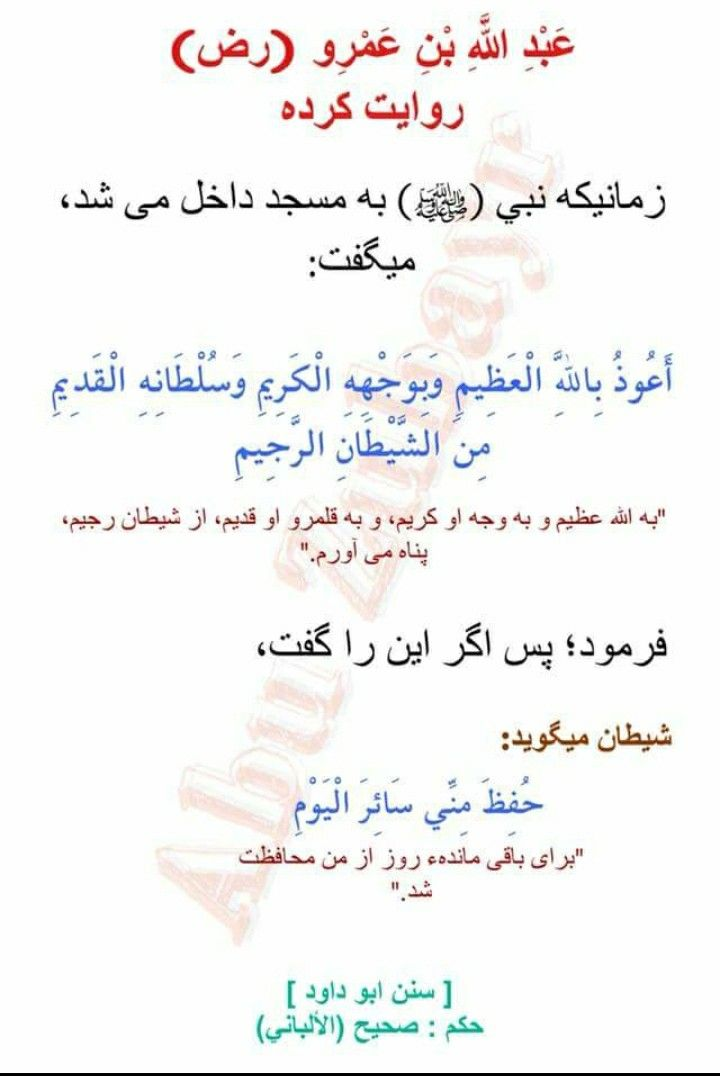 Pin By Mahmood On قرآن و حدیث Math Calligraphy Arabic Calligraphy