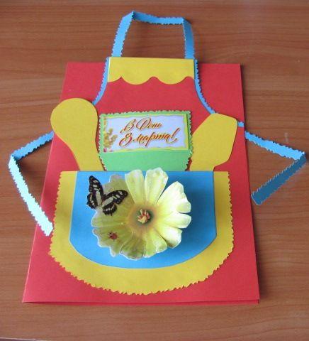 Открытка фартук для мамы на день рождения, про