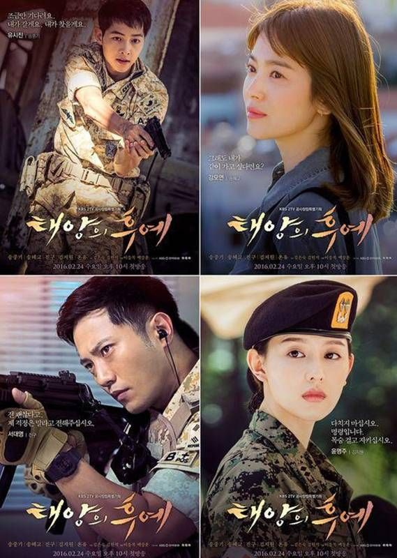 'Descendants of the Sun' drops four individual posters of Song Joong Ki, Song Hye Kyo, Kim Ji Won, and Jin Goo! | allkpop.com