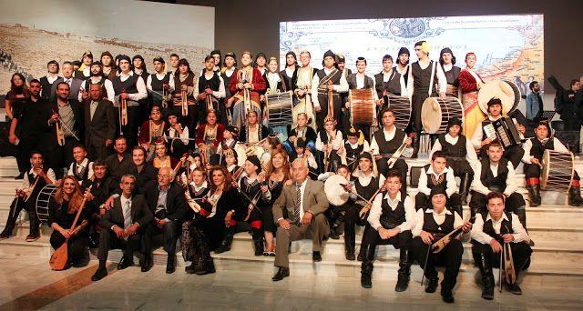 e-Pontos.gr: Αφιέρωμα της ΕΡΤ3 στη 2η Παγκόσμια Συνδιάσκεψη Πον...