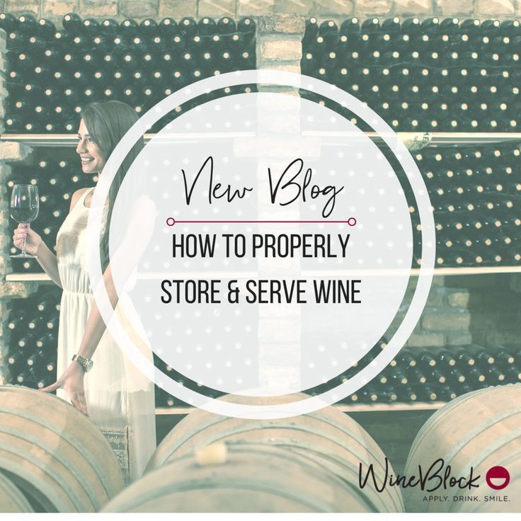 How to Properly Store and Serve Red and White Wine. {wine glass writer} #HowToServeWine