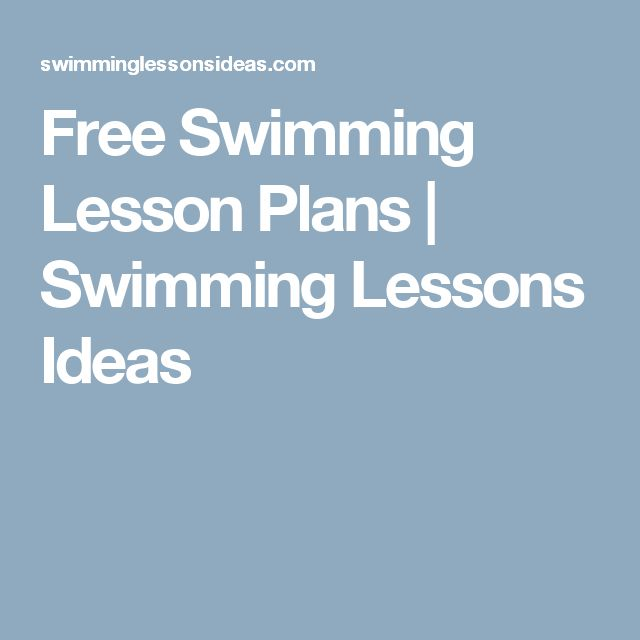 Free Swimming Lesson Plans | Swimming Lessons Ideas