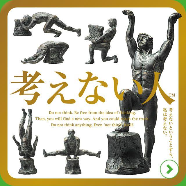 takaratomy-arts-pandanoana-kangaenai02