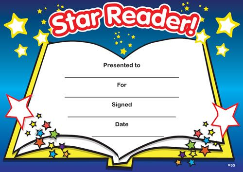 print accelerated reading certificate