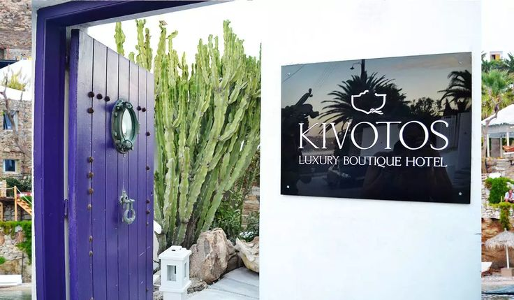 Kivotos Luxury Boutique Hotel, Mykonos | A Review