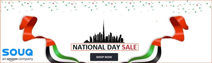Souq National Day Sale #UAE -> Up To 75% Off #souq #UAEPayingless #Coupons
