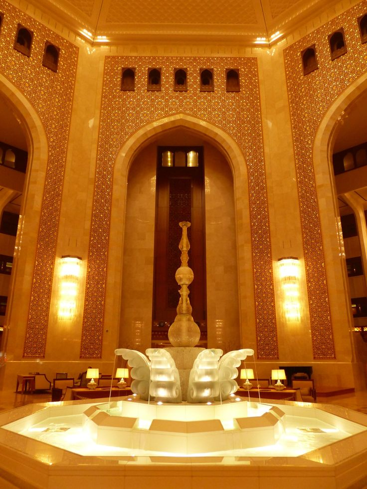 Hotel Al Bustan Palace in Muscat - ein Traum