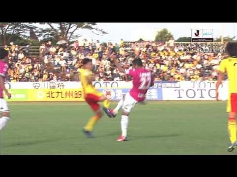 Giravanz Kitakyushu vs JEF United Chiba - http://www.footballreplay.net/football/2016/08/11/giravanz-kitakyushu-vs-jef-united-chiba/