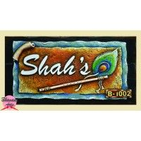 buy attractive name plates online and decor your home entrance with this peacock feather name plate - Name Plate Designs For Home