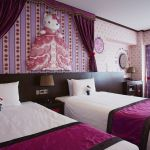 Keio Plaza Hotel Tokyo's Limited Time Offer for Hello Kitty Room Guests: Special Present of Hello Kitty Doll in a Bell Staffs' Uniform