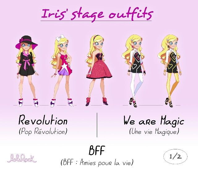 Iris's stage outfits