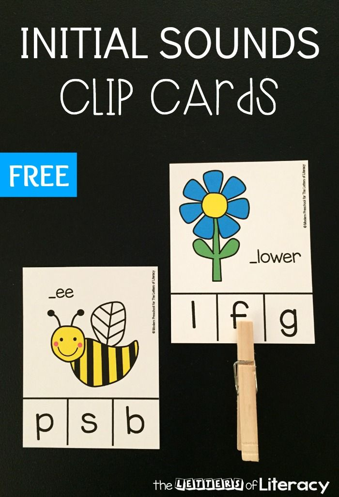 These free printable Initial Sounds Clip Card are engaging and fun. They can help build letter recognition for preschool and kindergarten.