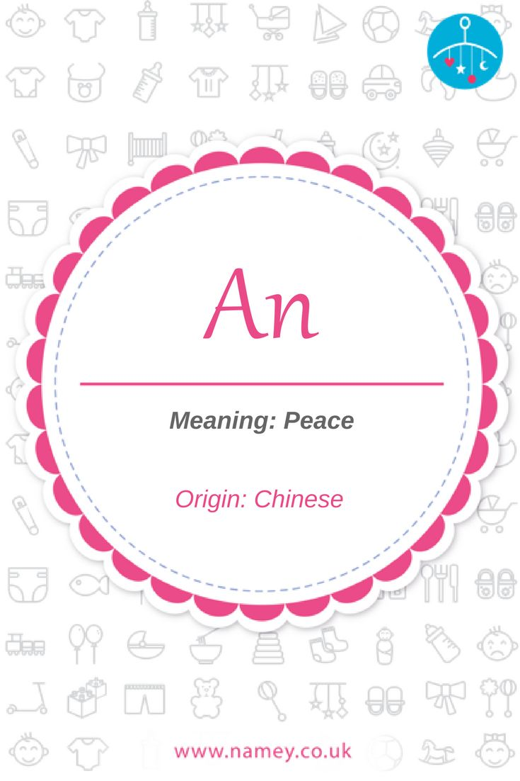 An is a Chinese baby girls' name meaning peace. Traditionally An is a Chinese surname that means 'peace' and 'quiet.' It offers a unique approach to the English 'Anne,' providing an unusual name that is also easy to pronounce and with deep meaning behind it.