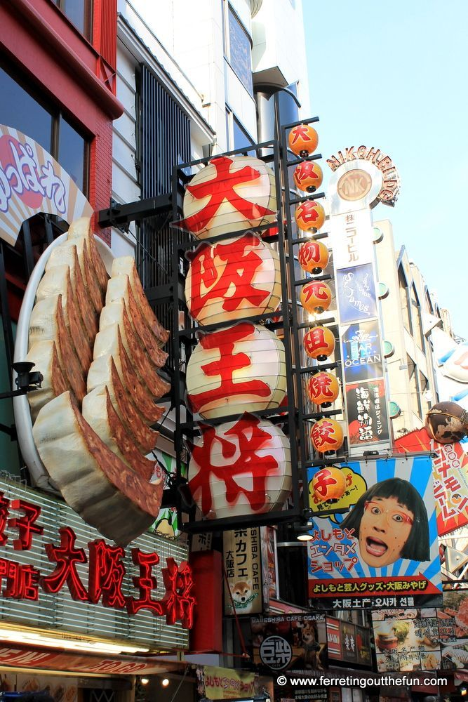 Fun Things to Do and Eat in Osaka, Japan