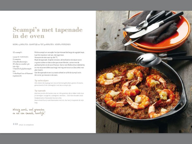 Scampi's met tapenade in de oven. Recept Pascale Naessens