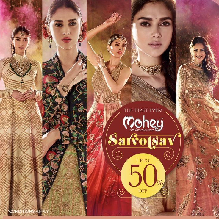 Upto 50% OFF on #Lehengas, #Gowns, #Sarees, #Suits - Mohey by Manyavar #Celebration #Wear #SALE. Get them first!