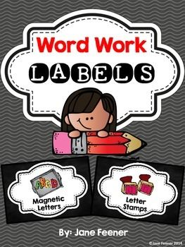 Free Word Work Labels  Print, cut out, laminate and you have a set of word work labels to use on the containers or drawer organizer in your class.  These labels will help your students to identify where the supplies are kept for each of your word work activities.