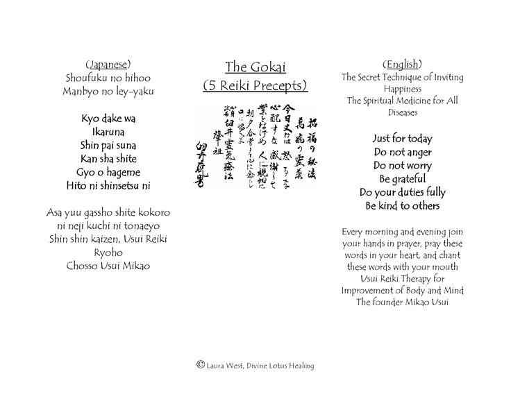 The 7 Chakras  Meaning Origin Colors  karmaweathercom