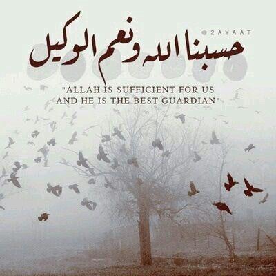 Hasbunallahu wa ni`mal Wakil  حَسْبُنَا اللَّهُ وَنِعْمَ الْوَكِيلُ Ali Imran 3 : 173