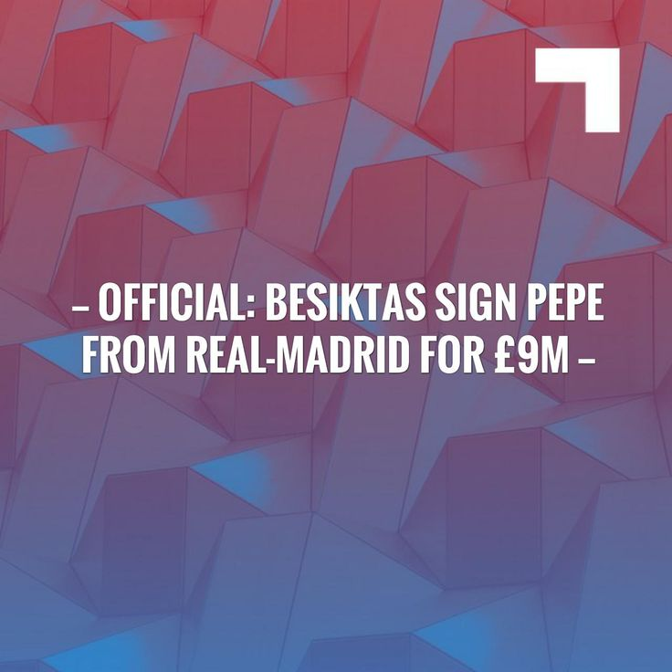 Just in: Official: Besiktas sign pepe from Real-Madrid for £9m http://sportstribunal.com/football/talks/official-besiktas-sign-pepe-from-real-madrid-for-9m/?utm_campaign=crowdfire&utm_content=crowdfire&utm_medium=social&utm_source=pinterest
