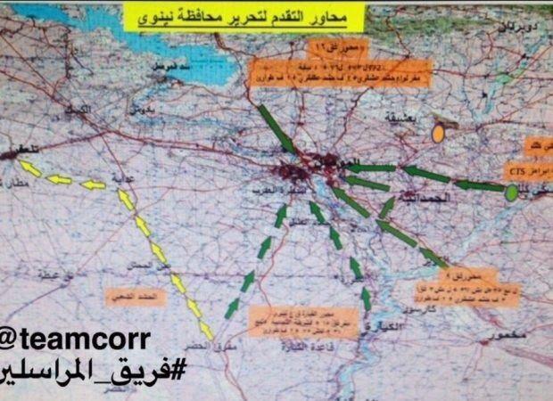 Έπεσαν φυλλάδια το βράδυ στη Μοσούλη: «Η μάχη αρχίζει – μείνετε σπίτια σας»