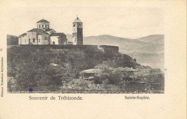 Ayasofia - Trabzon Ayasofya Müzesi - Vikipedi