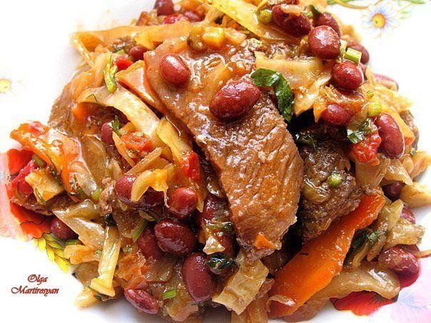Сытно, ароматно и вкусно! Тушеная говядина с фасолью