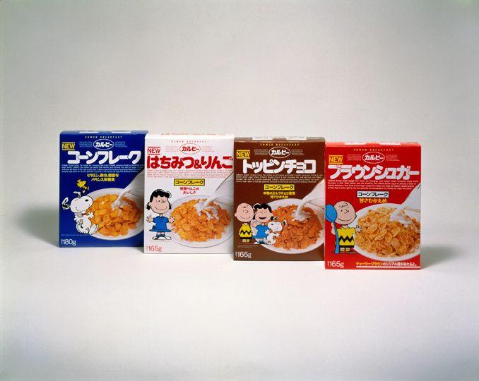 カルビー ブラウンシュガー|佐藤卓|パッケージデザイン|幼いときから好きだったモノ(デザイン、商品自体)これもまさか佐藤卓さんが手掛けていたとはおどろきでした。特にチョコ味が好きでした。