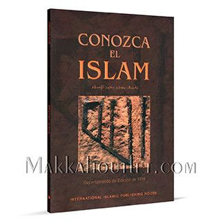 Conozca el Islam (Introduction to Islam) (Spanish Edition) (Paperback)