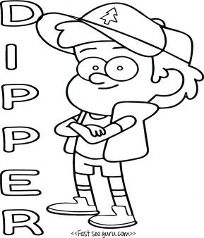 Printable gravity falls characters Dipper Pines coloring pages for kids.free online print out gravity falls Dipper Pines coloring book for kids.cartoon Disney gravity falls characters mabel Dipper,Soos,Wendy,Stan Pines fargelegge tegninger.gravity falls