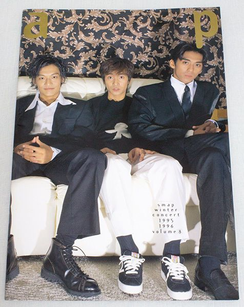 SMAP 1995/1996 Winter Concert Tour Program Photo Art Book JAPAN IDOL TV