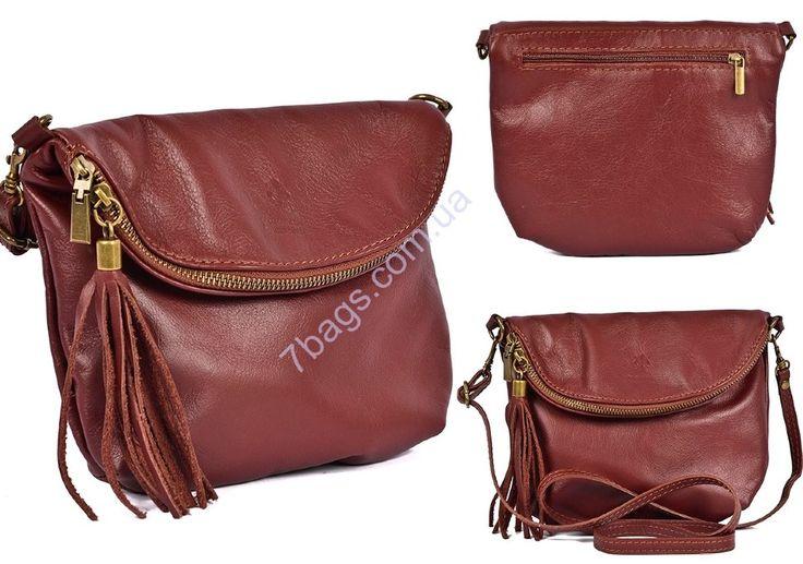 Удобная сумка кроссс-боди из натуральной кожи Virginia Conti Качественная сумка кросс-боди из натуральной кожи с длинным ремешком для удобного ношения через плечо. Практичный и оригинальный дизайн.