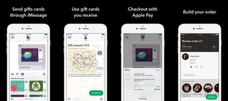 Send Starbucks lattes to your lover with iMessage